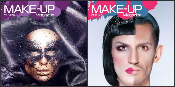 makeup magazine 2.jpg