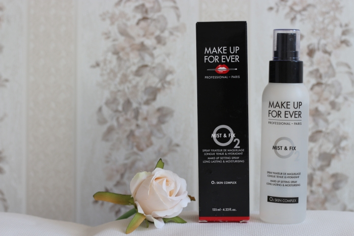 fixator de machiaj makeup for ever amalia avram glamupdate makeup artist si beautyblogger